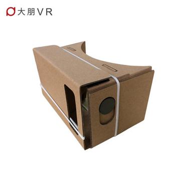 Deepoon 大朋VR 手工版手机3D眼镜暴风Google纸盒cardboard魔镜