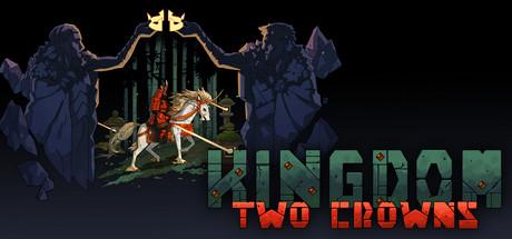 王国:两位君主
