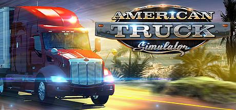 美国卡车模拟