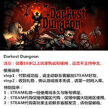 暗黑地牢 Darkest Dungeon PC版 STEAM国区代购(标准版)