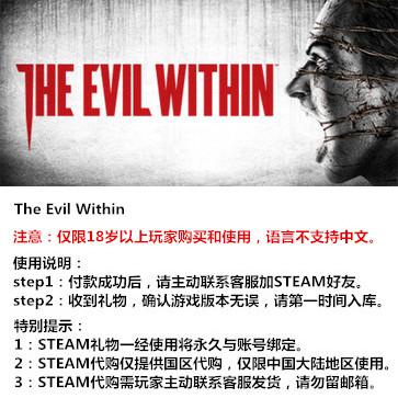 恶灵附身 PC版 STEAM国区代购(标准版)