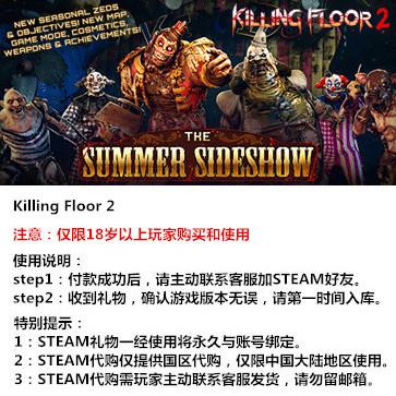 杀戮空间2 PC版 中文 STEAM国区代购(标准版)
