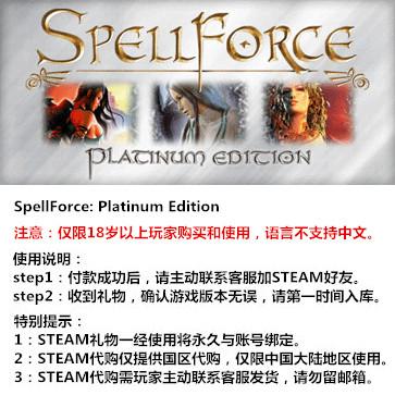 咒语力量:白金版 PC版 STEAM国区代购(标准版)
