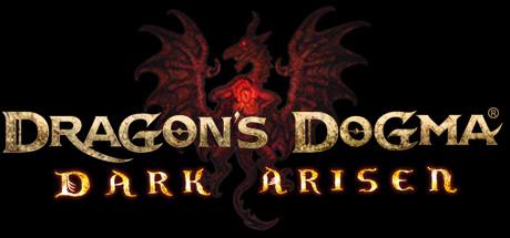龙之信条:黑暗崛起
