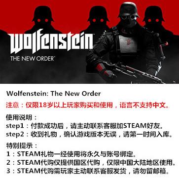 重返德军总部:新秩序 PC版 STEAM国区代购(标准版)
