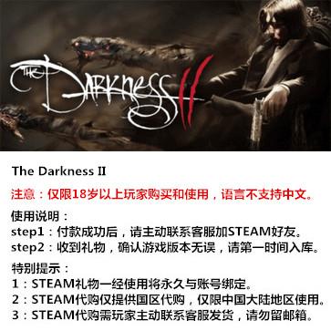 黑暗2 PC版 STEAM国区代购(标准版)