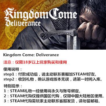 天国:拯救 PC版 STEAM国区代购(标准版)
