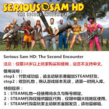英雄萨姆HD:二次遭遇 PC版 STEAM国区代购(标准版)