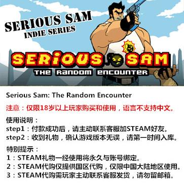 英雄萨姆:随机遭遇 PC版 STEAM国区代购(标准版)