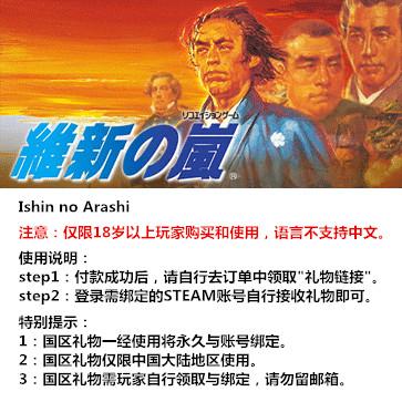 太平洋之岚 PC版 STEAM国区代购(标准版)