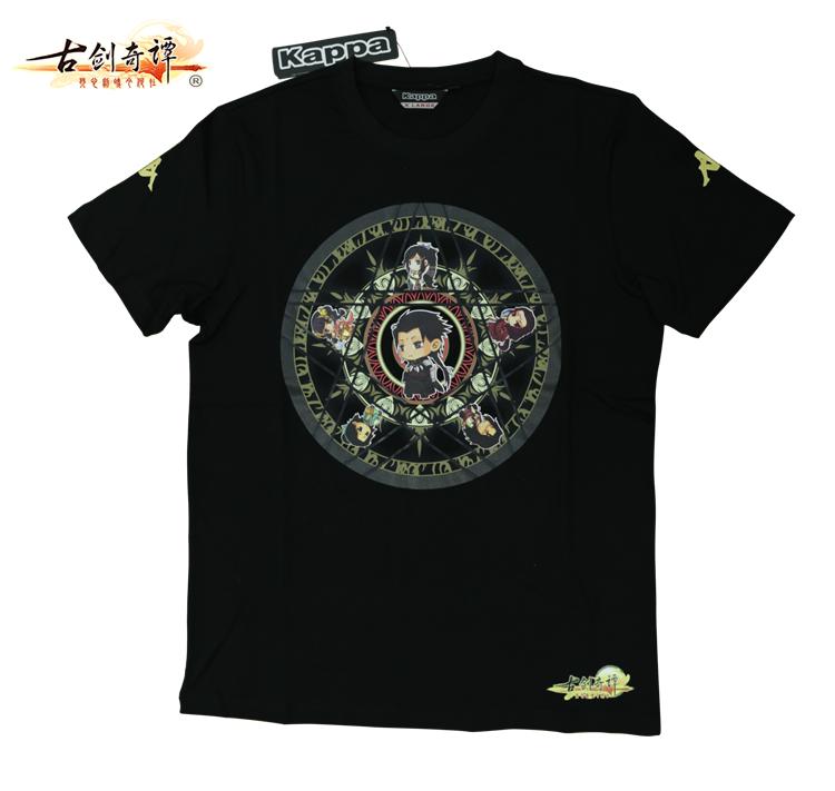 古剑奇谭 游戏周边 Kappa T恤 M