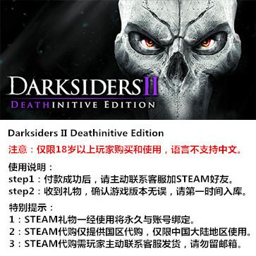 暗黑血统2:终极版 PC版 STEAM国区代购(标准版)