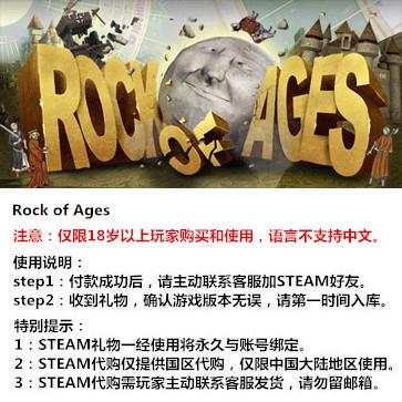 世纪之石 PC版  STEAM国区代购(标准版)