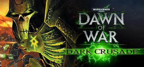 战锤40K:黑暗十字军
