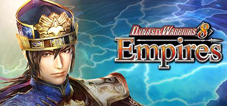 真三国无双7:帝国