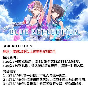 幻舞少女之剑 PC版 中文 STEAM国区代购(标准版)
