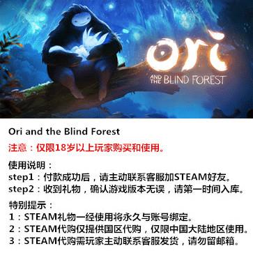 奥日与迷失森林 PC版 STEAM国区代购(标准版)