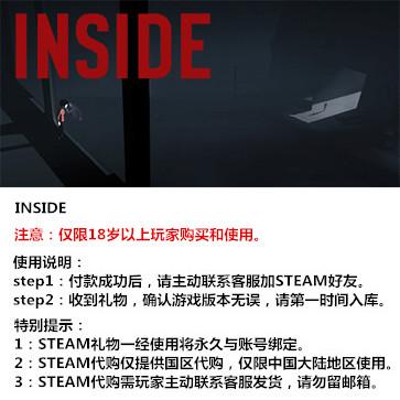 INSIDE PC版 中文 STEAM国区代购(标准版)
