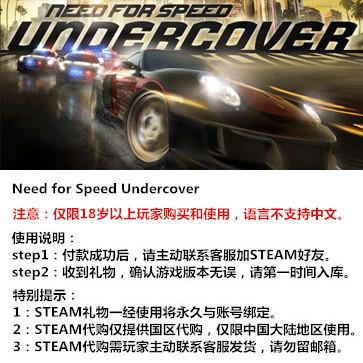 极品飞车12:极道车神 PC版  STEAM国区代购(标准版)