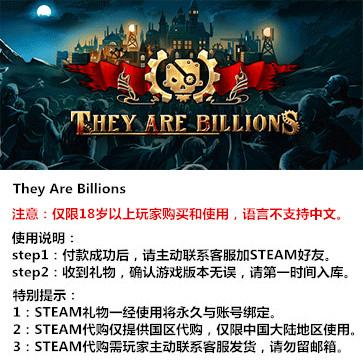 亿万僵尸 PC版 STEAM国区代购(标准版)