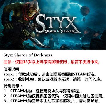 冥河:黑暗碎片  PC版 STEAM国区代购(标准版)