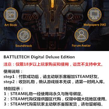暴战机甲兵 PC版 STEAM国区代购(豪华版)