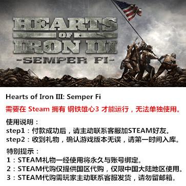 钢铁雄心3:永远忠诚 PC版 STEAM国区代购(标准版)