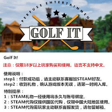 迷你高尔夫  PC版 STEAM国区代购(标准版)