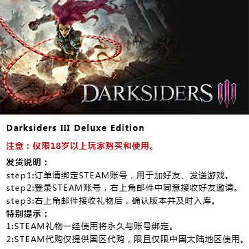 暗黑血统3 PC版 中文 STEAM国区代购(豪华版)