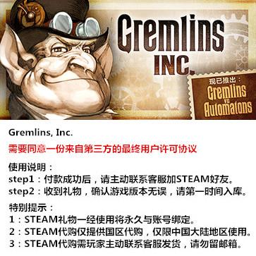 地精公司 PC版 STEAM国区代购(标准版)