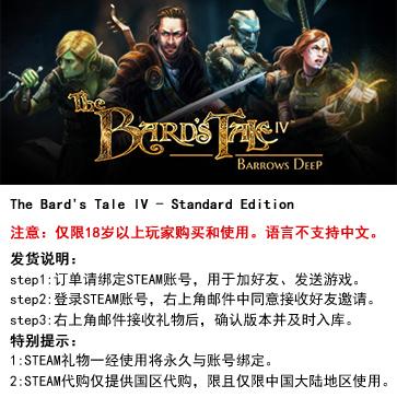新冰城传奇4 PC版 STEAM国区代购(标准版)