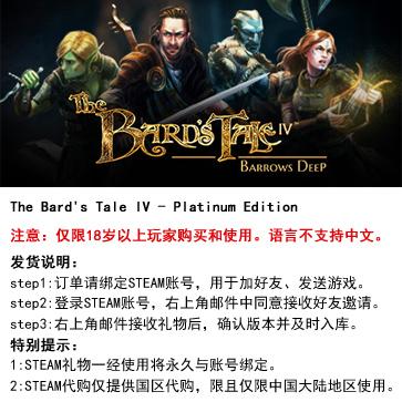新冰城传奇4 PC版 STEAM国区代购(白金版)