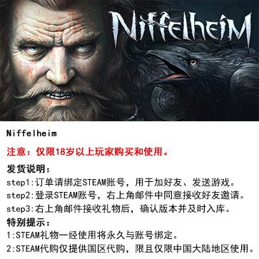 冰雾之国 PC版 中文 STEAM国区代购(标准版)