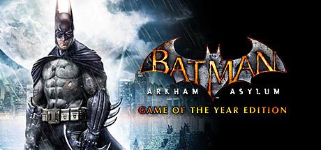 蝙蝠侠:阿卡姆疯人院年度版