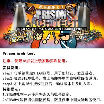监狱建筑师 PC版 中文 STEAM国区代购(标准版)