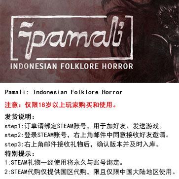 鬼妇:印尼民间恐怖传说 PC版 中文 全球版key
