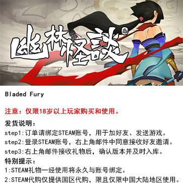 幽灵怪谈 PC版 中文 STEAM国区代购(标准版)