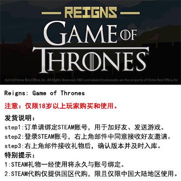 王权:权力的游戏 PC版 中文 STEAM国区代购(标准版)