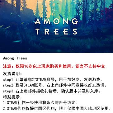 丛林之中 PC版 STEAM国区代购(标准版)