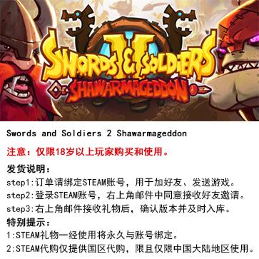 剑与勇士2 PC版 中文 STEAM国区代购(标准版)
