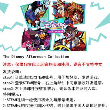 迪士尼午后合集 PC版 STEAM国区代购(标准版)
