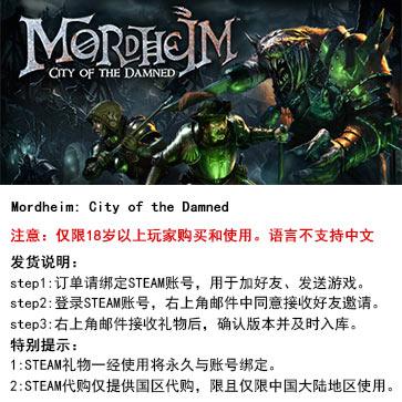 莫德海姆:诅咒之城 PC版 STEAM国区代购(标准版)
