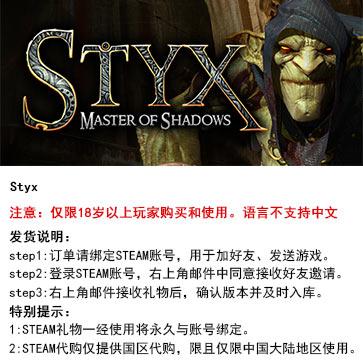 冥河:暗影大师 PC版 STEAM国区代购(标准版)