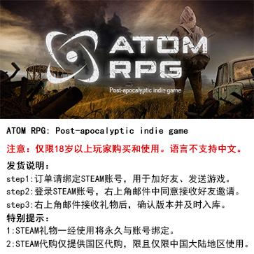 核爆RPG:末日余生 PC版 STEAM国区代购(标准版)
