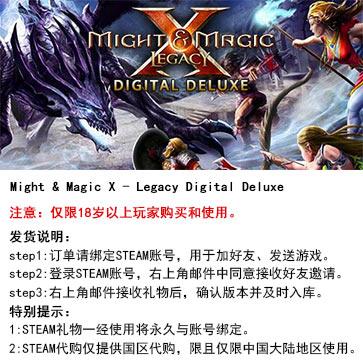 魔法门10:传承 PC版 STEAM国区代购(豪华版)
