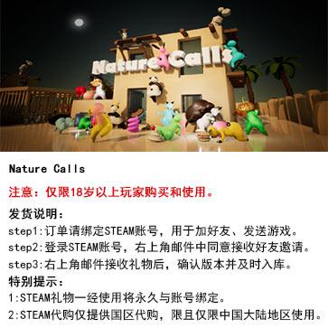 屎命召唤 PC版 中文 STEAM国区代购(标准版)