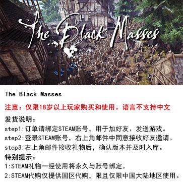 黑暗子民 PC版 STEAM国区代购(标准版)
