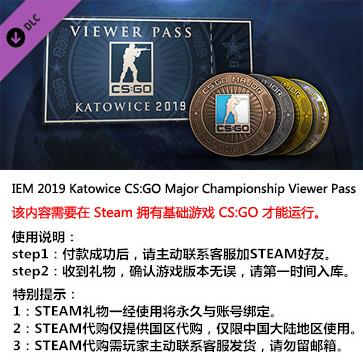 反恐精英:全球攻势 CSGO PC版 中文 STEAM国区代购(DLC)