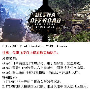 越野车模拟器2019:阿拉斯加 PC版 中文 STEAM国区代购(标准版)
