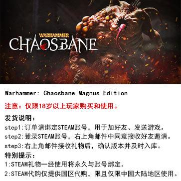 战锤:混沌祸害 PC版 中文 STEAM国区代购(黄金版)